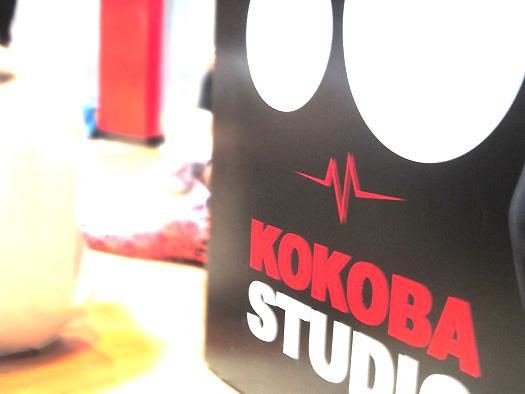 Kokoba-Dance-School