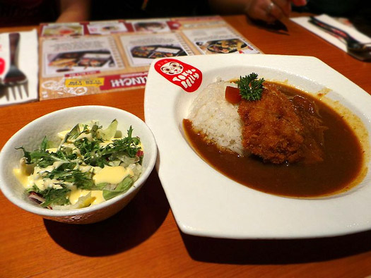 Chicken-Katsu-Curry-Rice