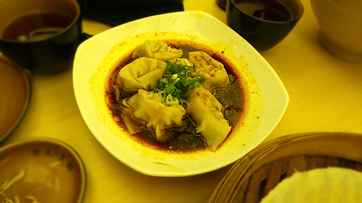 Pork-Dumpling-With-Chilli-Sauce