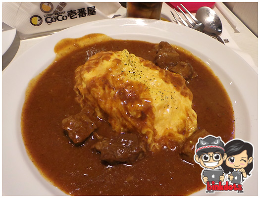 Beef-Omelet-Curry