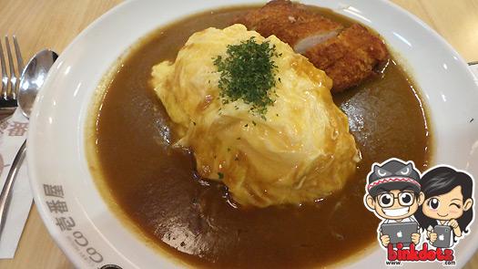 Chiken-Katsu-Omelet-Curry