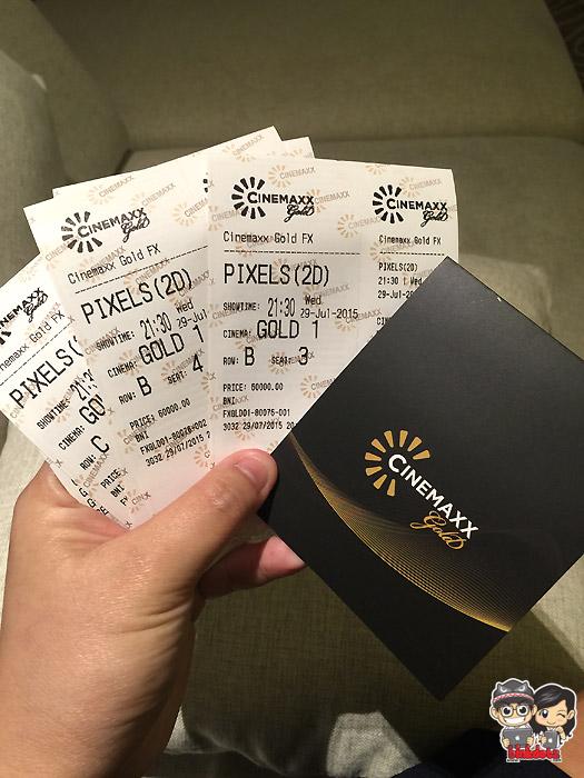 Tiket-Nonton-Di-Cinemaxx-Gold